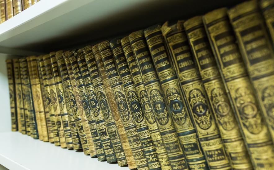 Библиотеки техно литература библиотеки электронных книжек